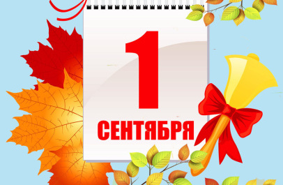(Rus) ПОДГОТОВКА к ОГЭ и ЕГЭ